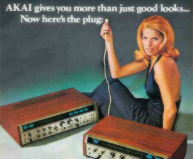 akaiAS980 vintage commercial
