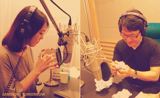 Samsung Sound lab